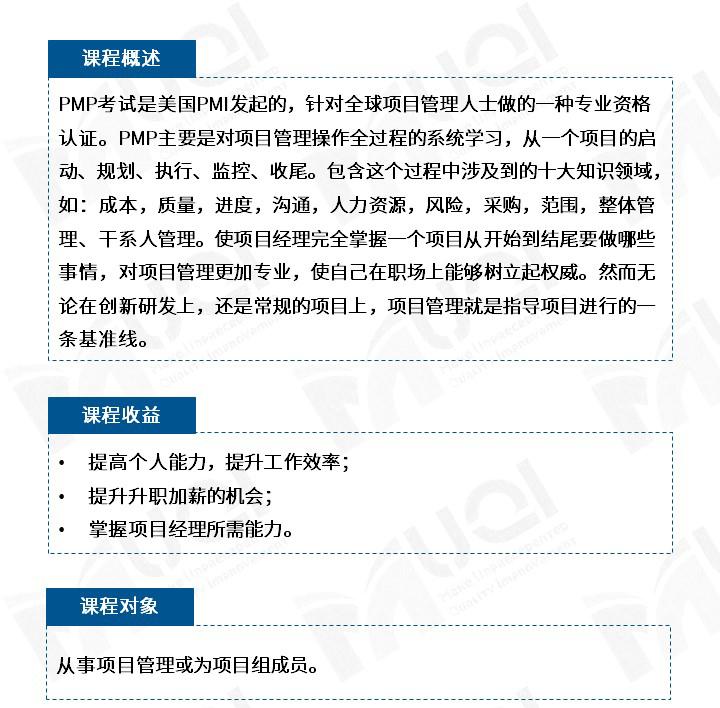 項目管理1.JPG
