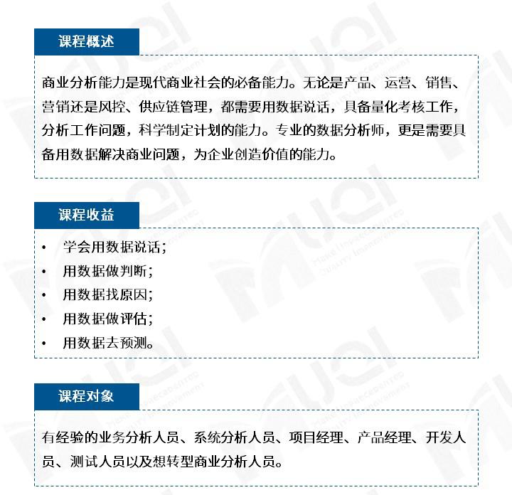商業分析1.JPG